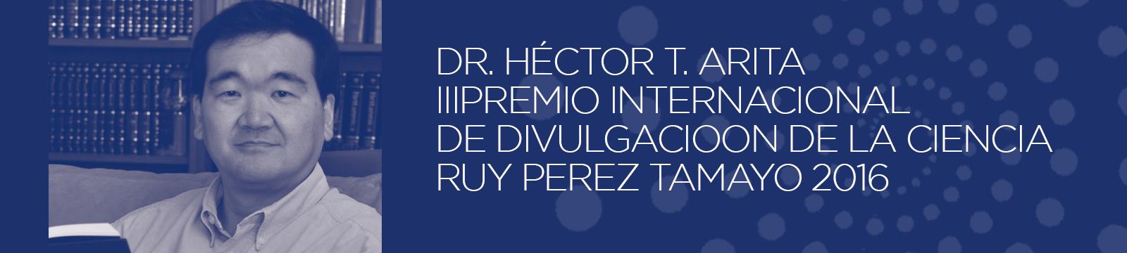 Premio HÉCTOR ARITA RUY PEREZ2016