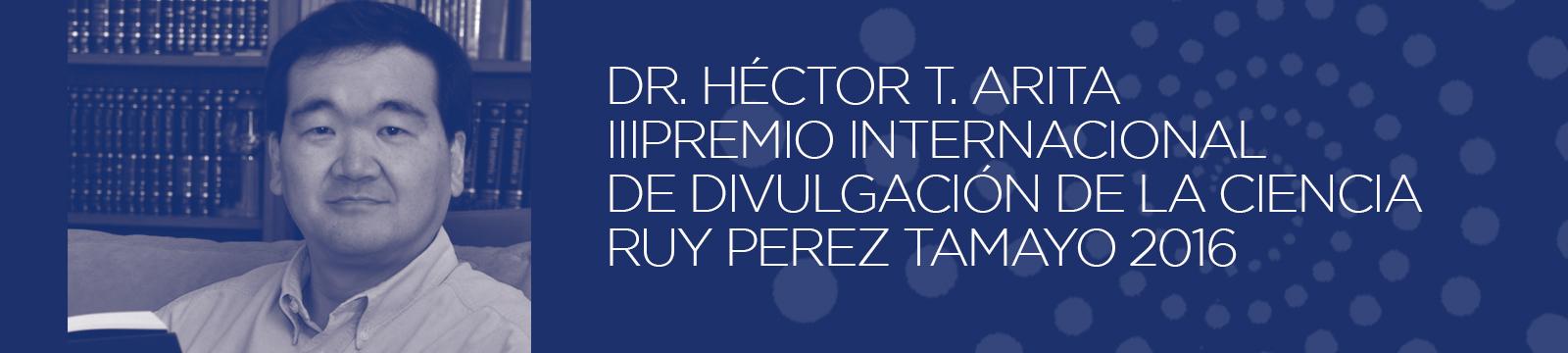 Premio HÉCTOR ARITA RUY PEREZ2016_corregido (1)